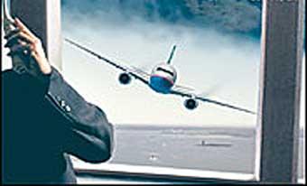 vliegtuig ramp new york