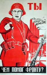 Sovjet oorlogspropaganda: Hoe heb jij het front geholpen?