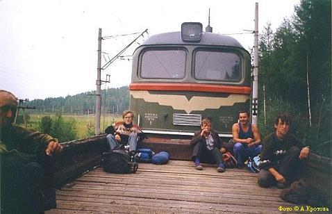 bich wagon